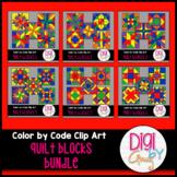 Color by Code Numbers Quilt Block Clip Art Bundle