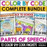Color by Code Parts of Speech Bundle