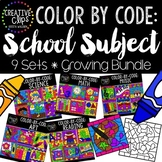 Color by Number or Code: SCHOOL Bundle {Creative Clips Clipart}
