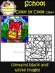Color by Code - School - Clip Art (School Designhcf)