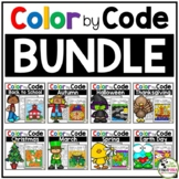 Color by Number BUNDLE Math Activities for the School Year