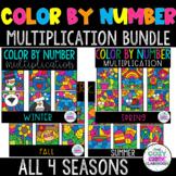 Color by Code Seasons (Multiplication) BUNDLE