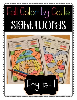 Color by Code: Sight Words