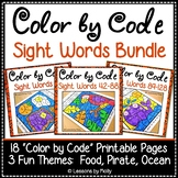 Color by Code Sight Words Bundle - Three Themes - Food/Pir