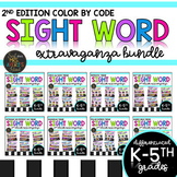 Color by Sight Word  | K-5th Sight Words | Distance Learning