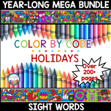 Color by Code Sight Words | Holidays