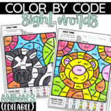 Color by Code Sight Words Pre-Primer and Primer Editable Worksheets