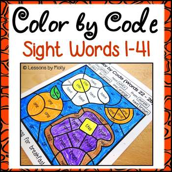 Color by Code Sight Words {Words 1 to 41}