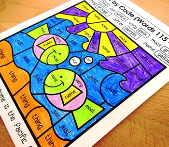 Color by Code Sight Words {Words 89 to 128}