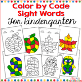 Color by Code Sight Words for Kindergarten