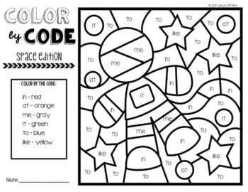 Color by Code Space Edition: Sight Words