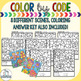 Color by Code- Speech Sound Bundle for all speech sounds- No Prep