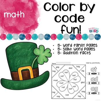 St. Patrick's Day Color by Code Activities