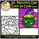 Color by Code - St.Patrick's Day - Clip Art (School Designhcf)