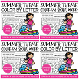 Color by Code Summer Worksheets Bundle PERFECT FOR DISTANC