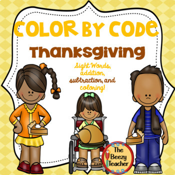 Color by Code - Thanksgiving