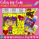 Color by Code: VALENTINE'S DAY Vowels, Blends, & Digraphs