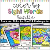 Coloring Pages | Color by Sight Words Bundle for Pre-K and Kindergarten