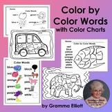 Color by Color Words Printable worksheets for Kindergarten