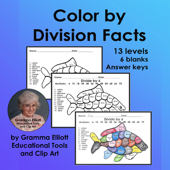 Division Facts Color by Number No Prep with Answer Keys
