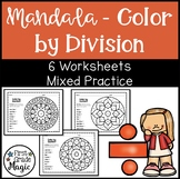 Color by Division - Mandalas - Mixed Practice (Distance Learning)