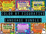 Color by Figurative Language Bundle