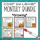 Color by Letter Monthly Bundle