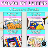 Color by Letter Seasonal Bundle (Fall, Winter, Spring, Sum