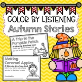 Color by Listening Autumn Stories (A Following Directions Activity)