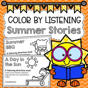 Color by Listening Summer Stories (A Following Directions Activity)