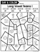 Color by Long Vowel Team Activities