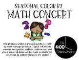 Color by Math Concept Growing Bundle