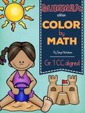 Color by Math (First Grade) ~ Summer