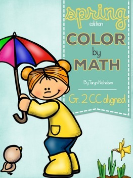 Color by Math (Second Grade) ~ Spring