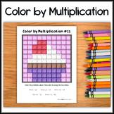 Color by Multiplication - #21 Cupcake - No Prep