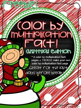 Color by Multiplication Fact: Christmas Edition!