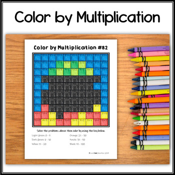 Color by Multiplication – Halloween Hidden Picture #82 Witches Brew