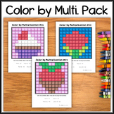 Color by Multiplication Valentine's Day Bundle - NO PREP