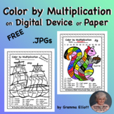 Color by Multiplication on a Digital Device or On Paper fo