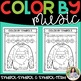 Color by Music: Ugly Christmas Sweaters! {Notes, Symbols, Rhythms, & More!}