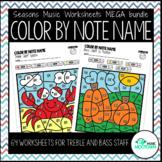 Color by Note Name Music Worksheets: Seasons MEGA Bundle