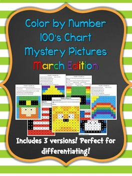 Color by Number 100 Chart Mystery Pictures: March Edition