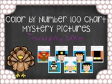 Color by Number 100s Chart Mystery Pictures: Thanksgiving Edition