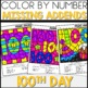 Color by Number 100th day FUN | missing addends | Math Worksheets