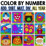 Color by Number ALL YEAR BUNDLE Addition Subtraction Multi