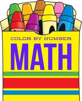 Color by Number:  Adding & Subtracting Decimals (Umbrella) 6.NS.B.3