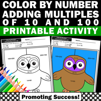 Color By Number Addition Adding Multiples Of 10 And 100 Worksheets Sps