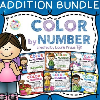 Color by Number Addition Facts BUNDLE