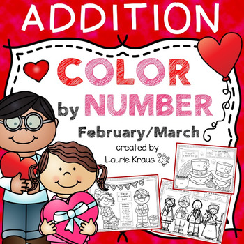 Color by Number Addition Facts February and March