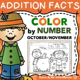 Color by Number Addition Facts October November